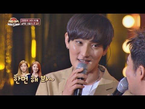 강타(KANGTA)에게 보아(BoA)&태연(Taeyeon)이 말한 [히든싱어]