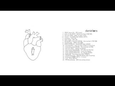 ♫ danielions' Best of 2018 - K-Indie (sad)
