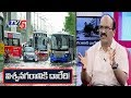 GHMC commissioner Janardhan answers queries on Hyderabad d..