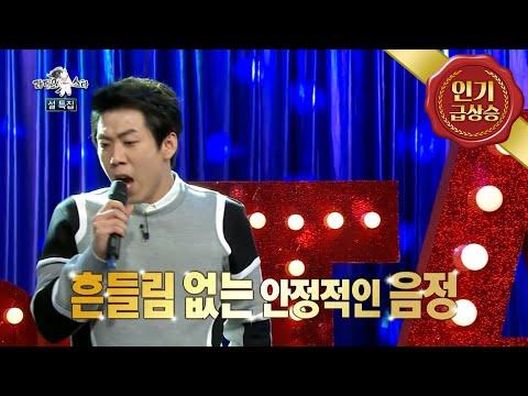 [RADIO STAR] 라디오스타 - Yang Se-chan sung 'If Like Me' 20160210