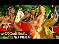 Sher Movie Songs | Napere Pinky | Kalyan Ram, Sonal Chauhan