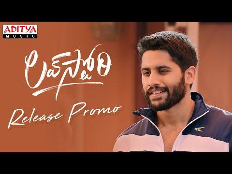 Love Story grand release promo 1 ft. Naga Chaitanya, Sai Pallavi