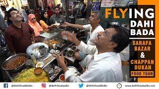 INDORE (56 Dukan + Sarafa Bazar) Food Tour -  FLYING Dahi Bada + GIANT Jaleba + Egg Benjo 2/2