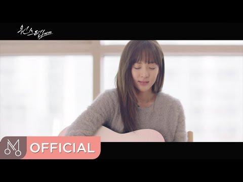 [MV] 산다라박