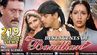 Best Scenes Of Bandhan   Hindi Movies   Salman Khan   Jackie Shroff   Best Bollywood Movie Scenes