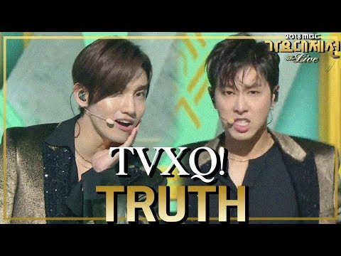 [HOT]  TVXQ! - Truth , 동방신기 - Truth