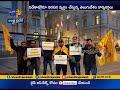 Sweden: TDP Leaders Protest Near PM Modi Hotel