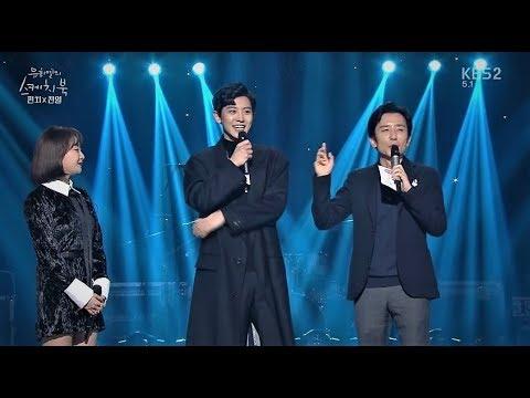 180304 EXO(Chanyeol)- 펀치 응원하러나온 2m10??ㅋㅋ