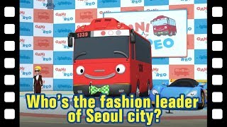 Who's the fashion leader of Seoul City? l 📽 Tayo's Little Theater #67 l Tayo the Little Bus