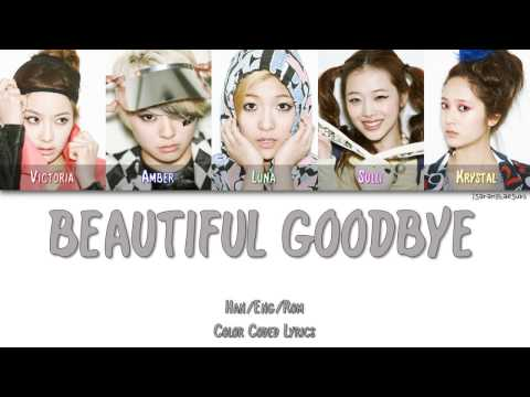 F(X) - BEAUTIFUL GOODBYE [Color Coded Han Rom Eng]