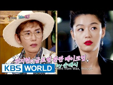 Jeon Ji-hyun, never goes to Park Tae Yoon? [Happy Together/2016.07.28]