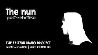Nikos Ordoulidis / The Eastern Piano Project - The nun