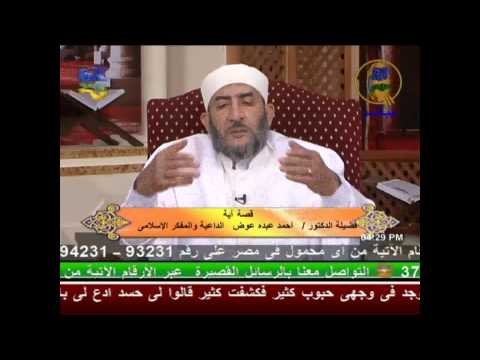 قصة أية مع الأستاذة ريم أحمد عبده عوض- سورة النحل الأية 112