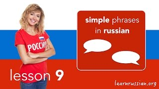 Learn Russian | Basic Russian phrases: When? - Когда?