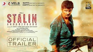 Stalin Andharivadu - Trailer (Telugu)- Jiiva, Navdeep, Riy..