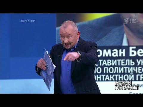 Перемирие в Донбассе. Время покажет. Выпуск от 18.07.2019