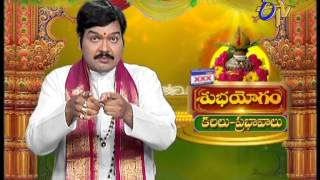 Subhamastu<br />Telecasted on  : 24/04/2014