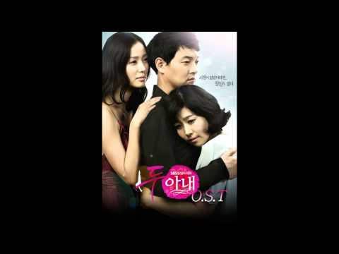 02 태원(Tae.1) - 사랑아 가지마(두 아내 OST)[2009.07.24]
