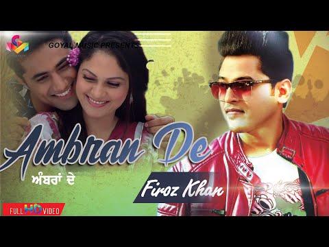 Aappan Pher Milange - Ambran De Rang - Feroz Khan, Manjeet Kaur Bhamra