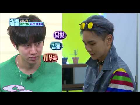 【TVPP】Key(SHINee) - Surprising new style of fashionista, 키(샤이니) - 패셔니스타도 놀란 새로운스타일 @Secretly Greatly