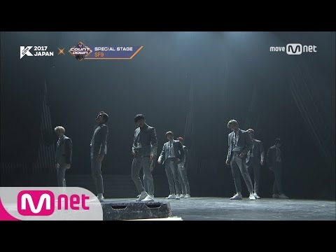 [KCON Japan] SF9-Be Mine+Growl+I Need You 170525 EP.525ㅣ KCON 2017 Japan×M COUNTDOWN M COUNTDOWN 170