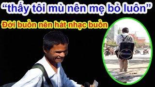 Tập 1 - Chảy nước mắt nghe tâm sự người đàn ông mù hát như Đan Nguyên bán vé số trên phố - Guufood