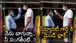 Actor Ravi Babu hilarious fun with the security guard..