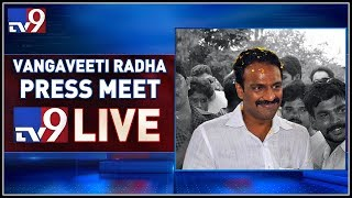Vangaveeti Radha Loses Cool Against YS Jagan- Press Meet L..