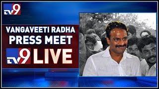 Vangaveeti Radha Loses Cool Against YS Jagan- Press Meet L..
