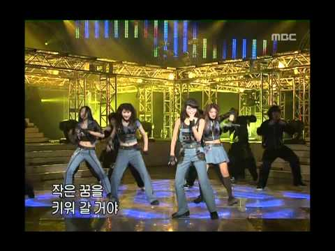 음악캠프 - Dejavu - Run, 데자부 - 런, Music Camp 20030118