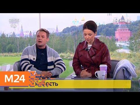 Сбой в движении поездов на Казанском направлении - Москва 24