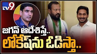 I will surely defeat Nara Lokesh- Jr NTR Father-In-Law- In..