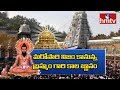 Brahmam Garu Predicts Tirumala Temple Close