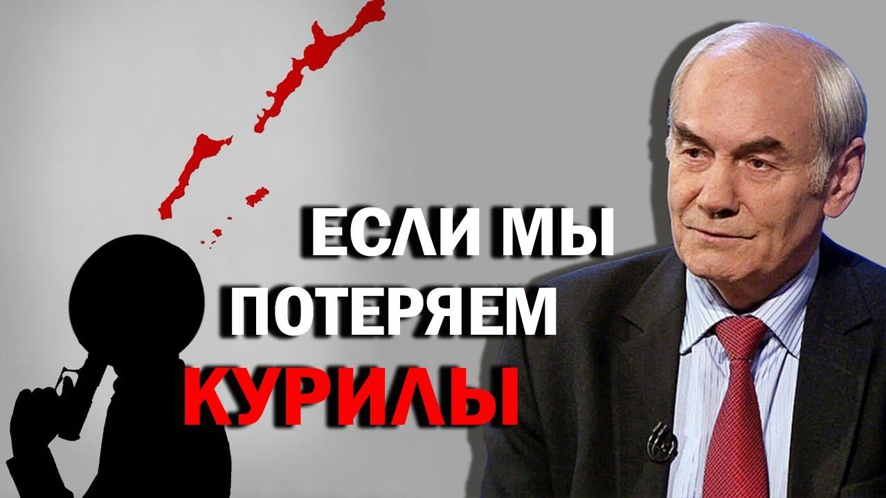 Леонид Ивашов о наглости Токио и «миролюбии» Москвы