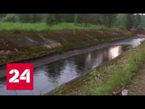 Пять суток без воды: в Североуральске завершаются восстановительные работы - Россия 24