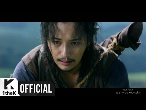 [MV] XIA(준수) _ The time is you(너라는 시간이 흐른다) (Roots of the Throne(육룡이 나르샤) OST Part.2)