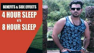 Benefits & Side Effects of 4 Hour Sleep And 8 Hour Sleep | Info By Kishan Sharma Fitness