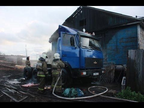 Пожар на улице Дрейера в Архангельске