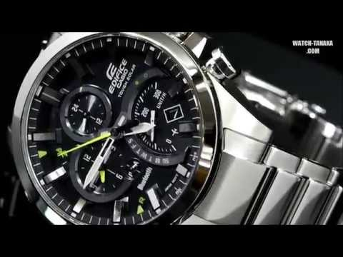 seiko compass watch instructions