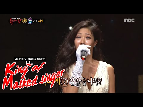 [King of masked singer] 복면가왕 - I am Miss Korea's identity! 20151129