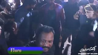 Prathiroju Pandagey Team bus tour - Eluru