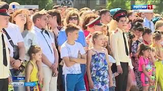 Девять омских школ, отмечающих юбилей в этом году, получат финансовую поддержку