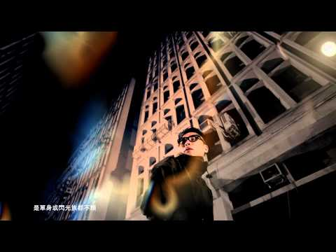 羅志祥Show Lo - 全城熱愛Feel The Love (Official HD MV)