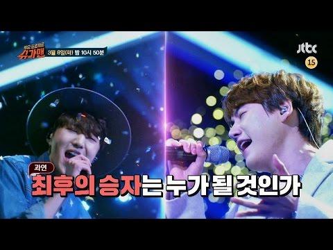 슈가맨 21회 예고편 - SM 규현 vs YG 위너