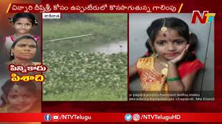 Deepthi Murder: Dharmadi Search Operation Continues..