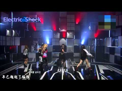f(x) - Electric Shock 繁中應援