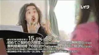 山田優CM1