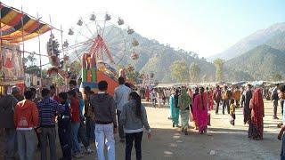 Gauchar Mela Chamoli, Uttarakhand | गौचर मेला उत्तराखंड