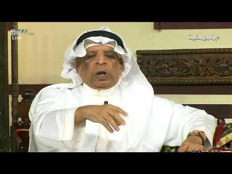 خالد قاضي - قالها الأمير عبدالله الفيصل الأهلي ملك جمهوره #برنامج_الخيمة
