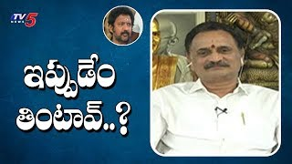 TDP Bandaru makes sensational comments on Vallabhaneni Vam..